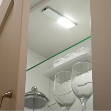 Sensio SLS Quadra Sensor Light 2.5watt Cool White